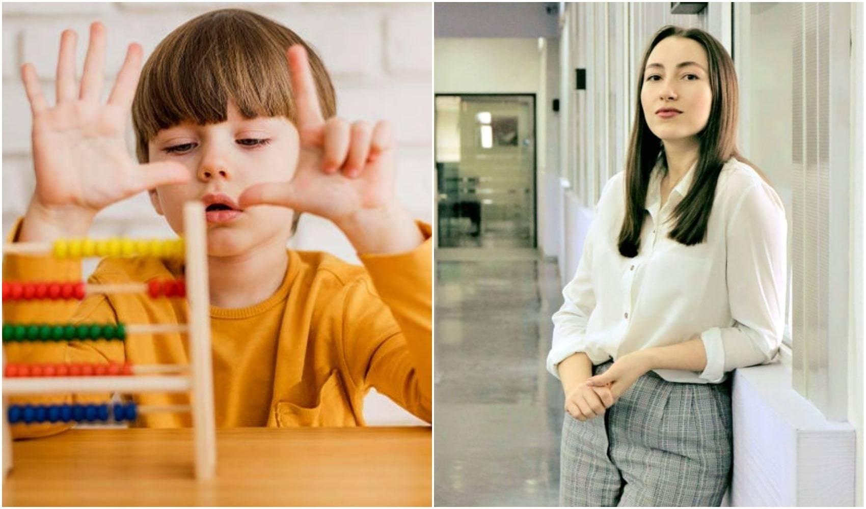 რა ნიშნებით ვხვდებით, რომ ბავშვი ჰიპერაქტიურია და როგორ დავეხმაროთ სწავლის დროს კონცენტრაციაში?